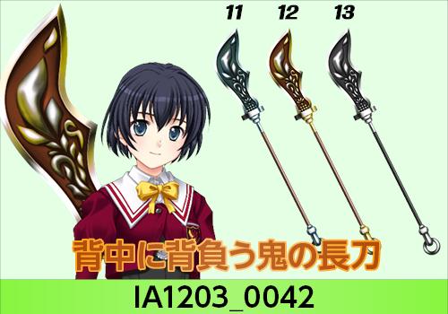 1月16日アクセくじ2