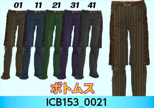 1月30日テーマくじ13