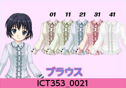 1月30日テーマくじ4
