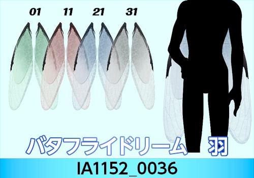 1月9日ルッくじ10