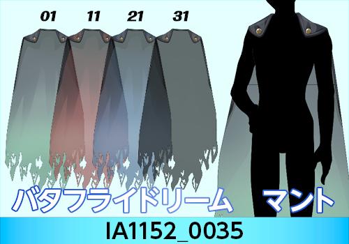 1月9日ルッくじ6
