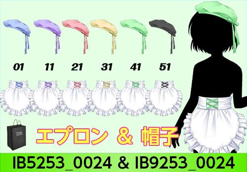 2月27日テーマくじ共通の5