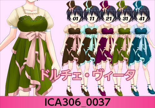 2月6日ドレスくじ_こいごころ6