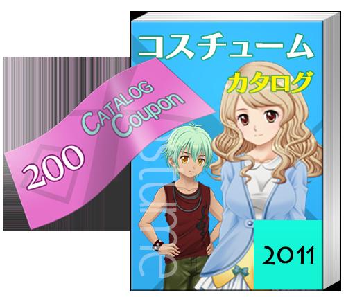20150205_おかえり