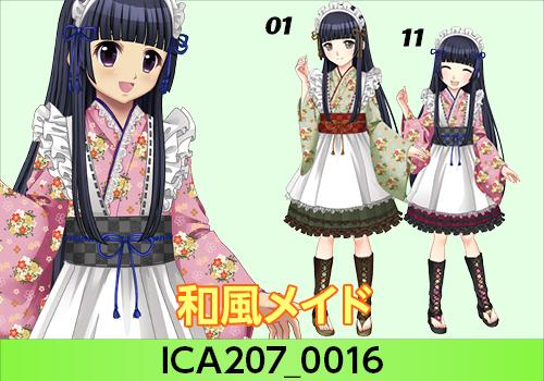 ICT207_0016_01