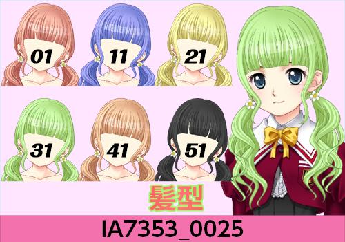 3月27日テーマくじ15