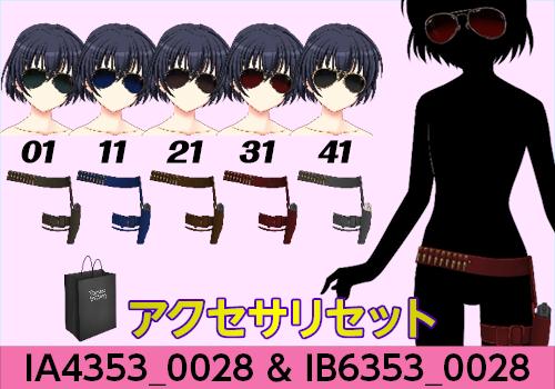 4月24日テーマくじ2