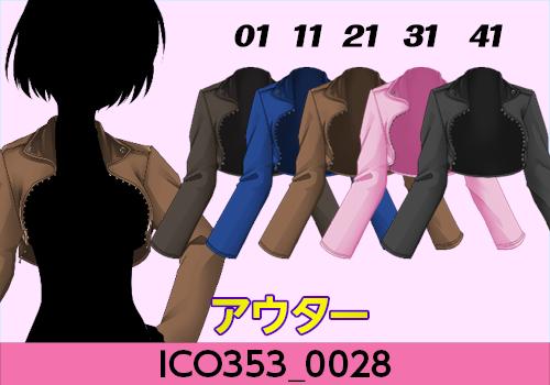 4月24日テーマくじ24