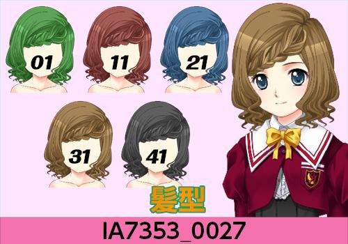 4月24日テーマくじ5