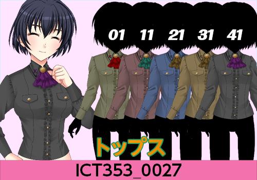 4月24日テーマくじ8