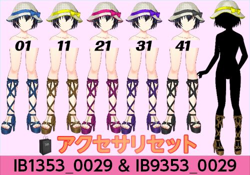 6月19日テーマくじ女子5