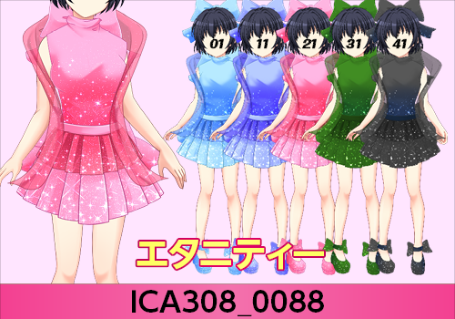 6月26日七夕ドレス3