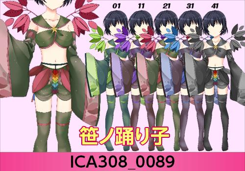 6月26日七夕ドレス8