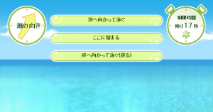 遠泳_01