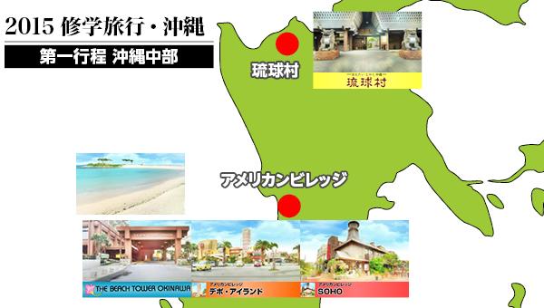 201415_MAP_01