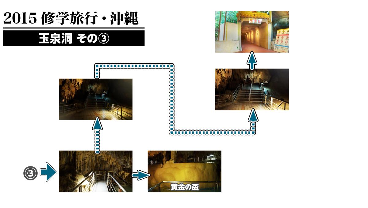 201415_MAP_06c