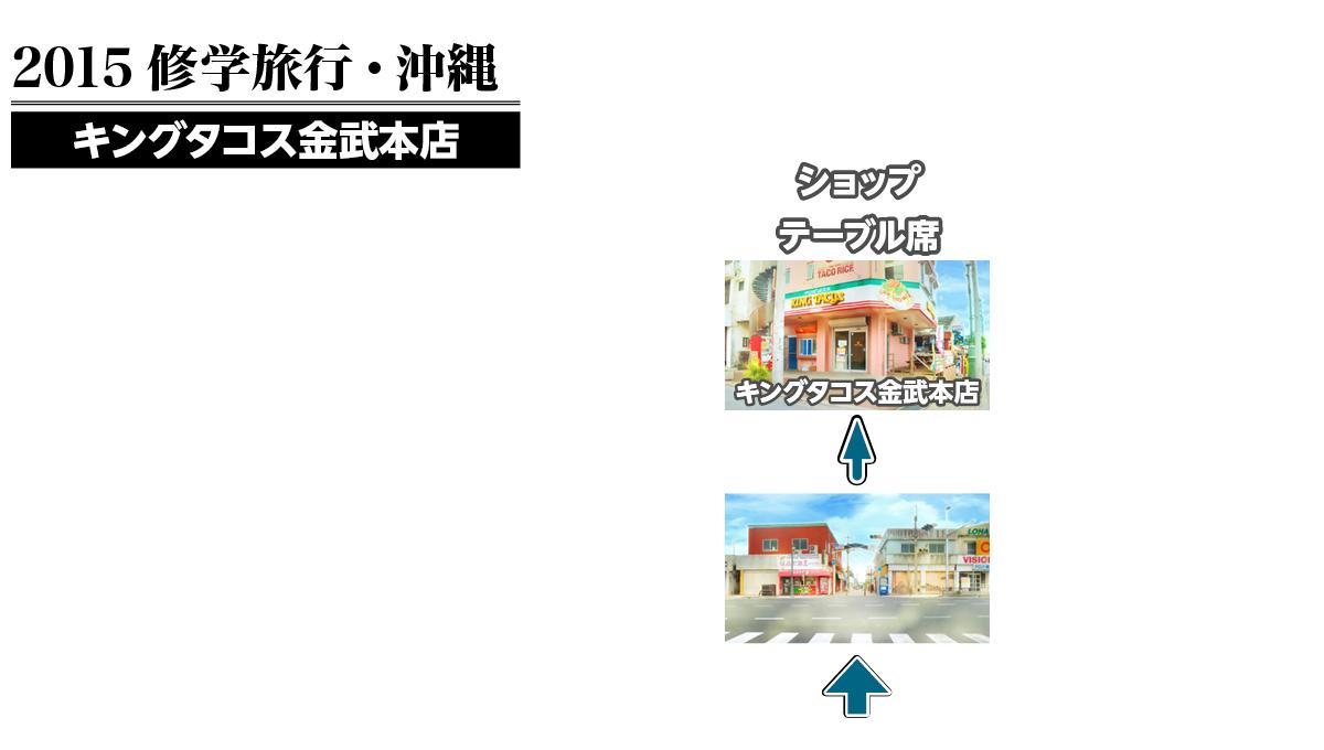 201415_MAP_09