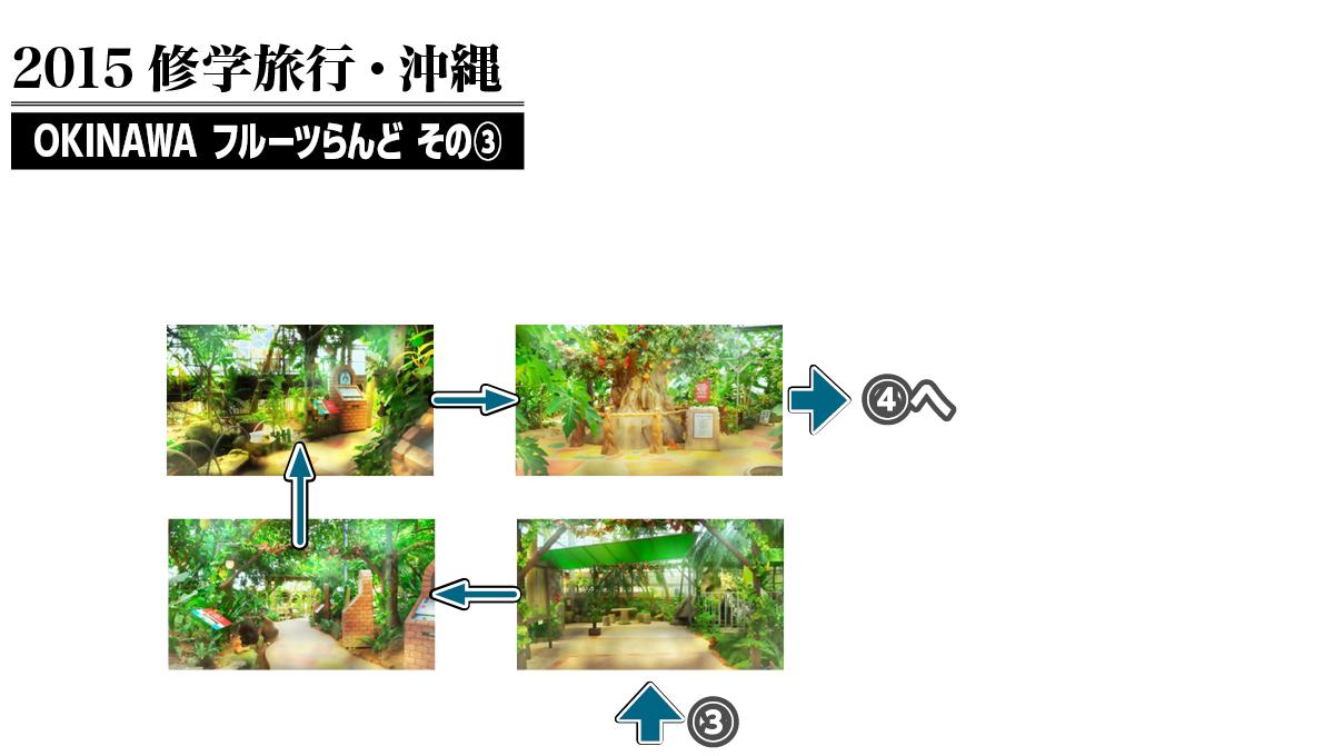 201415_MAP_11c