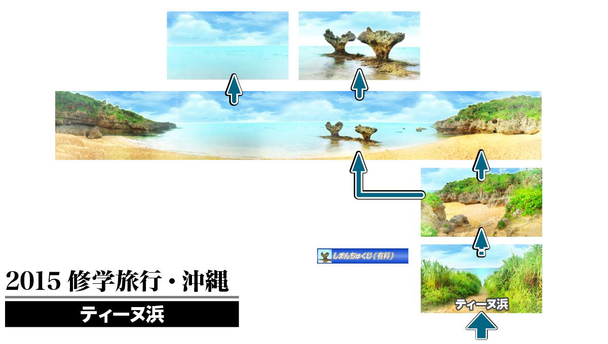 201415_MAP_12