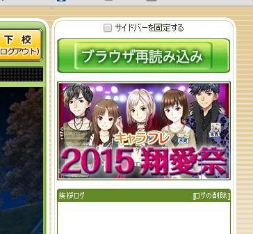 2015shoai_c