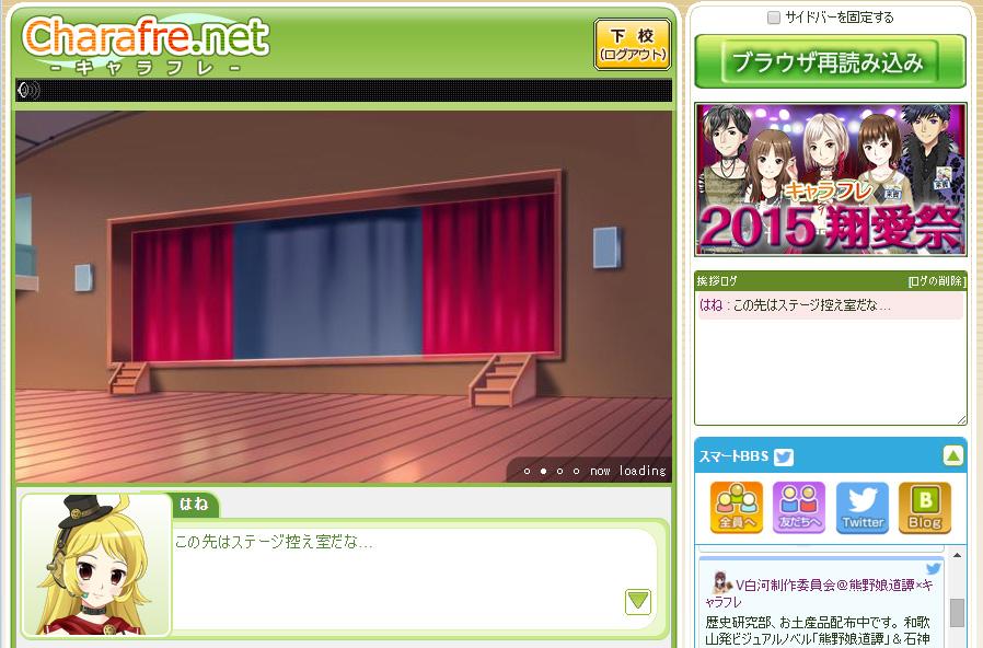 2015shoai_g