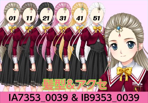 3月25日桜テーマ