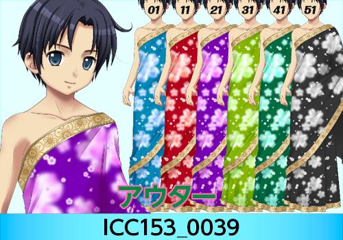3月25日桜テーマ11