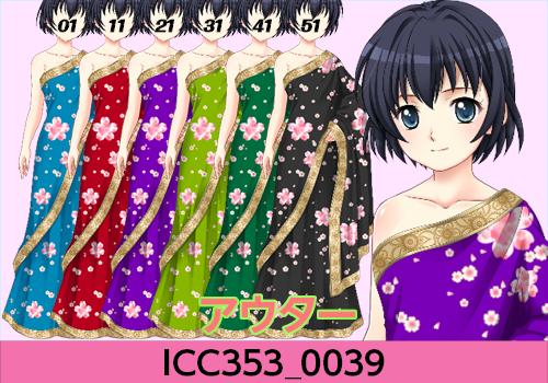 3月25日桜テーマ2
