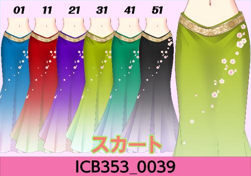 3月25日桜テーマ3