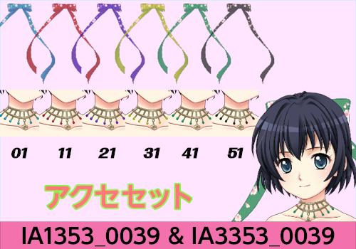 3月25日桜テーマ5