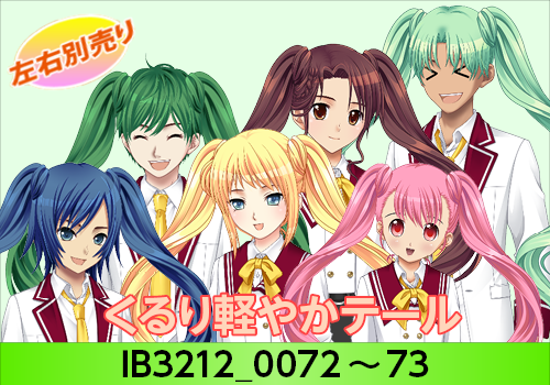 5月13日エクステくじ2