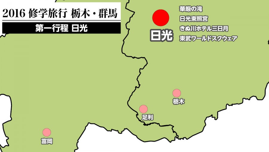 201609_map_1