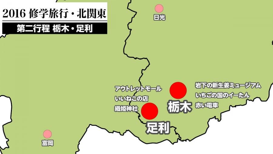 201609_map_2
