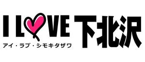 i_love_%e4%b8%8b%e5%8c%97%e6%b2%a2