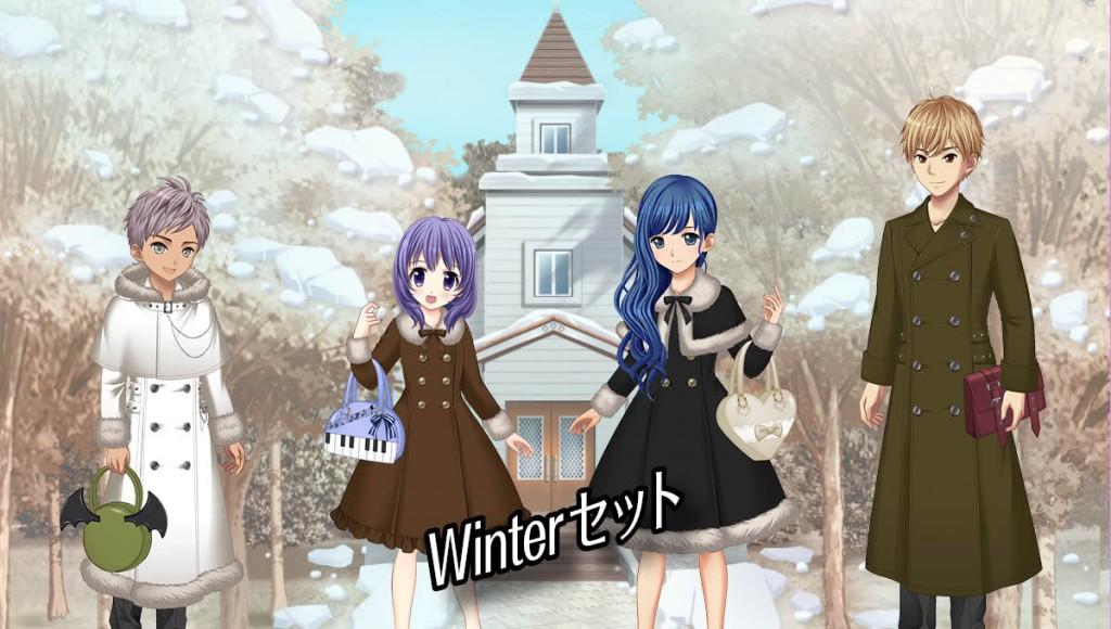 Winterセットくじ