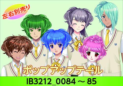 7月28日エクステくじ2