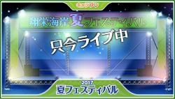 ad01_20170801_s0