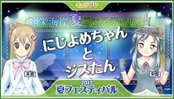 ad01_20170801_s10