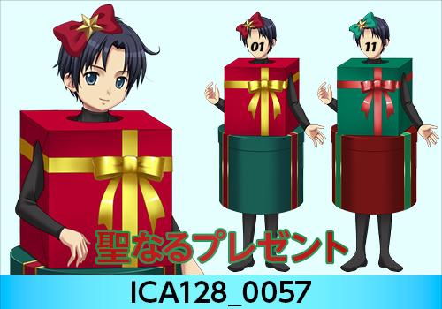 12月1日クリスマスドレス4