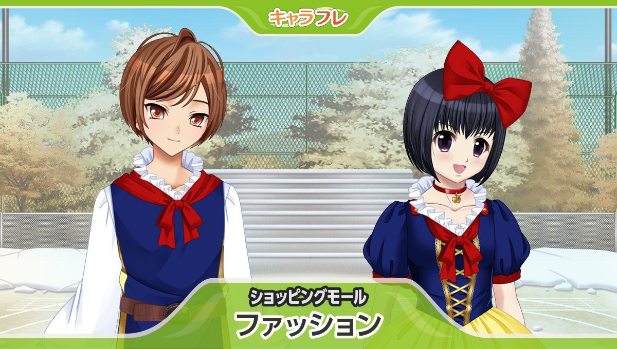 白雪姫ちゃん&王子<br />– ファッションショップ