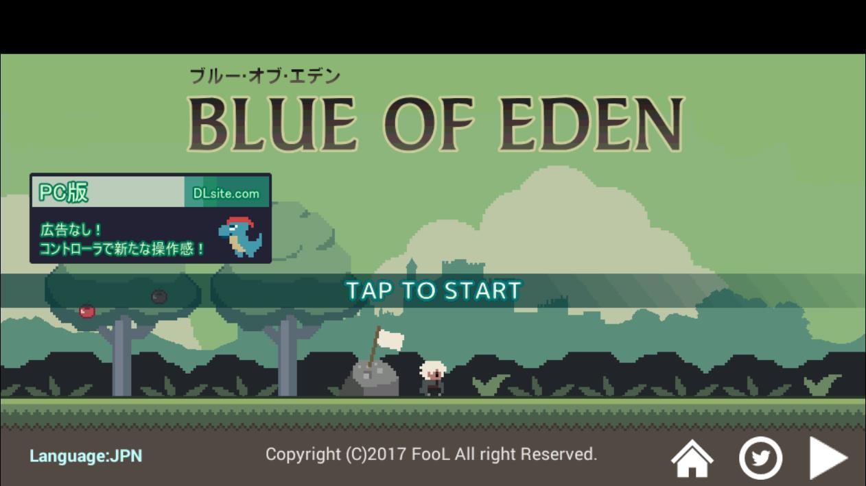 BlueofEden_01